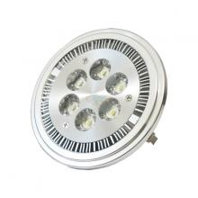10W AR111 LED Spotlight Bulb